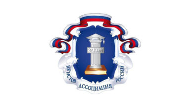 associaciya yuristov