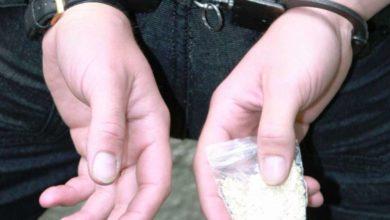 pojmali narkodilera