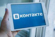 massovyj vzlom vkontakte