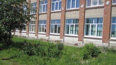 valerianovskaya shkola