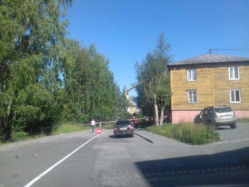 ulica entuziastov