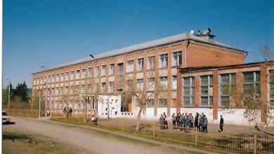 valerianovsk