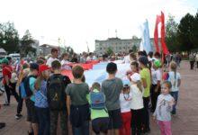 Den' rossijskogo flaga