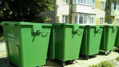 zamena musornyh kontejnerov