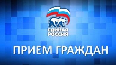edinaya-rossiya