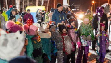 karnaval na lyzhah
