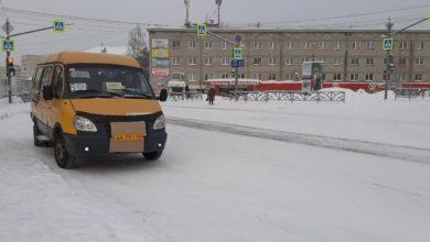 marshrutnoe taksi kachkanara