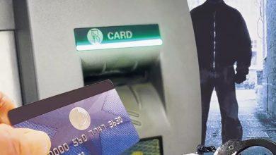krazha s karty