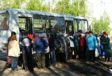 raspisanie avtobusov